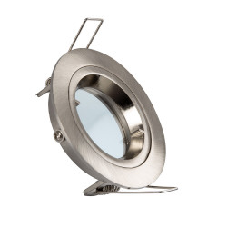 Collerette Ronde Downlight Argentée pour Ampoule LED GU10 / GU5.3