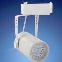 Spot LED 5W Blanc jour pour rail monophasé